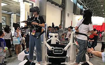 直击2017贵阳数博会:VR、机器人掀体验狂潮