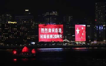 香港庆回归20年气氛渐浓 维港