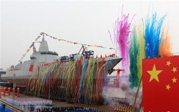 中国新型万吨级驱逐舰首舰下水