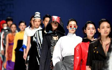 雄安新区举办国际青年设计师邀请赛