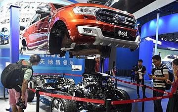 广州国际车展开幕