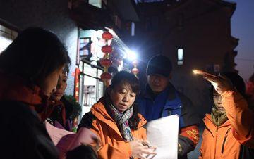 """北京针对""""11・18""""火灾开展大整治"""
