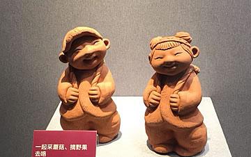 京津冀系列民俗文化展在正阳门城楼开幕
