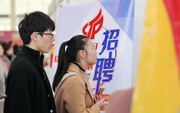 福州举办招聘会 4500个岗位供高校毕业生选择