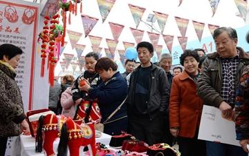 西安举办首届农民节