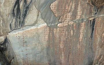 山东将抢救性加固保护泰山经石峪石刻