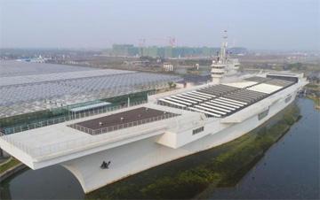 """上海浦东现巨型""""航母"""" 造型逼真"""