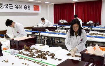 第5批在韩中国志愿军遗骸装殓仪式举行 将乘军机回家