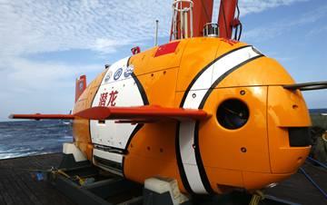 我国最先进自主潜水器首次潜入深海
