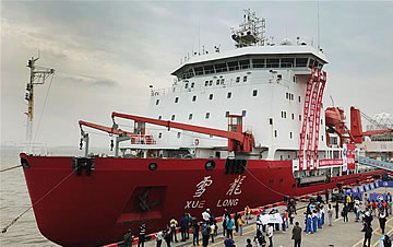 """""""雪龙""""号完成第34次南极科学考察 凯旋回国"""