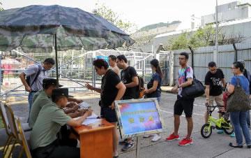 香港市民领取驻港部队军营开放日参观券