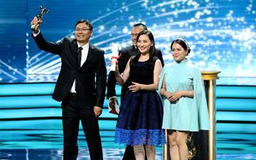 第21届上海国际电影节金爵奖揭晓