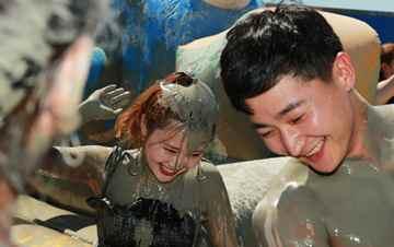 韩国保宁泥浆节 趣味游戏玩欢脱
