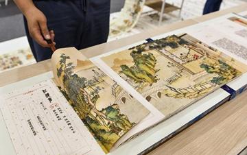 第28届全国图书交易博览会在深圳开幕