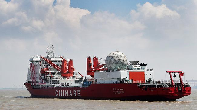 """""""雪龙""""起航 中国第9次北极科学考察队奔赴北冰洋"""