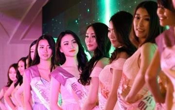 2018美国华裔小姐竞选将重视形体塑造