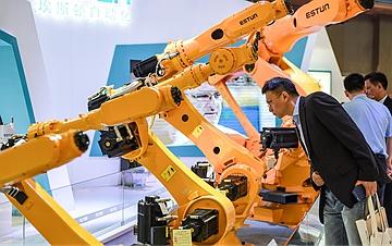 2018世界智能制造大会・智领全球博览会在南京开展