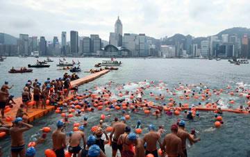 香港渡海泳在维港举行