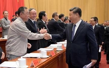 中国工会第十七次全国代表大会开幕