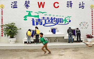 """贵州织金:农村学校的""""厕所革命"""""""