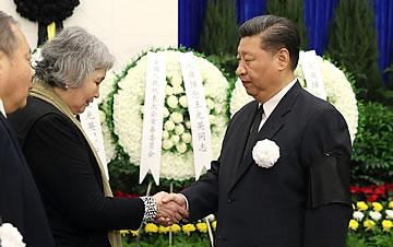 王光英同志遗体在京火化 习近平等前往送别
