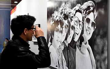 第十二届中国摄影艺术节开幕
