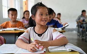 托起山里娃的美好未来――壮乡山区教育的变迁