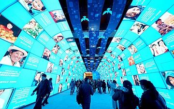 庆祝改革开放40周年大型展览迎参观高峰