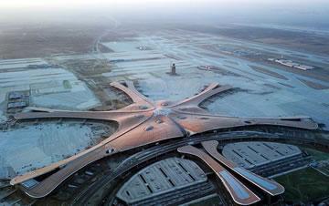 北京新机场主航站楼外立面完整亮相