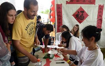 巴西圣保罗侨界庆祝中国元宵节