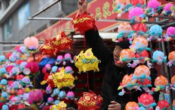 南京:买盏花灯闹元宵