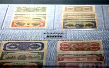 探访西安市民间金融博物馆