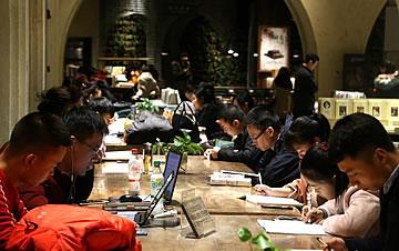 青海读者书店乐享慢生活