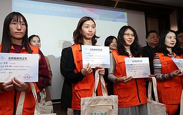 上海:垃圾分类 巾帼行动