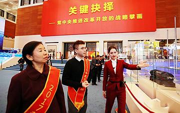 庆祝改革开放40周年大型展览参观人数突破400万人次