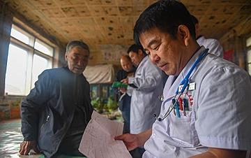 吉林四平:医疗扶贫进行时