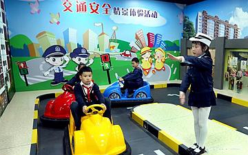 上海静安区打造中小学生交通安全实践基地