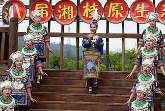 大戊梁歌会在湖南举行