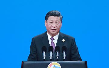 """习近平出席第二届""""一带一路""""高峰论坛开幕式"""