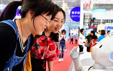 第二届数字中国建设成果展览会开馆