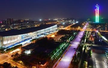"""北京:""""空间光影秀""""迎盛会"""