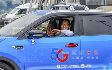 重庆发布城市交通场景下的5G远程驾驶应用示范