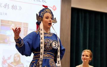 """""""汉语桥""""大学生中文比赛乌克兰赛区决赛举行"""