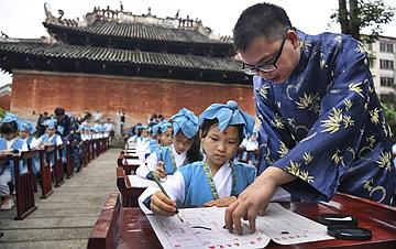南粤古驿道的文化传承