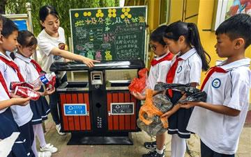 河北香河:爱护环境 从小做起