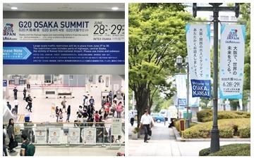 大阪准备就绪 静待G20召开