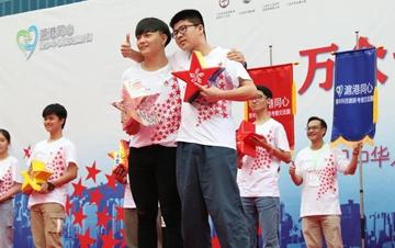 沪港近千名青少年上海结对交流