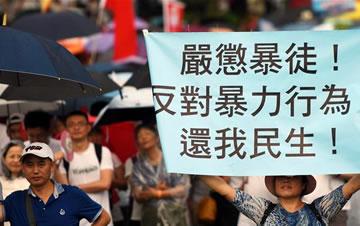 """香港各界�e行""""守�o香港""""大型集��"""
