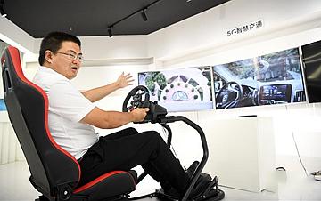 重庆诞生首批5G体验用户