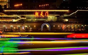 """山城重庆""""夜经济""""蓬勃发展"""